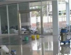 开荒保洁,地毯清洗,地板打蜡,清洗,高空作业