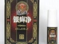 云南滇王银癣净喷剂
