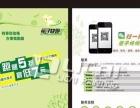 宣传包装 书刊杂志 广告海报 LOGO VI设计