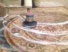 文一西路专业地毯清洗地面清洗公司