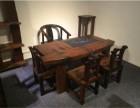 老船木茶桌椅实木中式仿古家具古船木茶桌