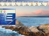 供应信华机械五金行业ERP管理软件