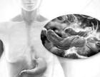 广州东大肛肠医院提醒:吸烟对肠胃都有危害呢?