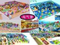 梦乐岛游乐设备-专注于儿童乐园/打造精品游乐场