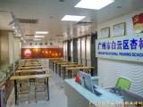中医针灸传统针法医学职业培训学校