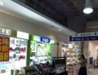 天津快转杭州街道福州道乐购超市柜台转让