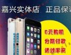 嘉兴地区苹果专业换屏维修服务 免费原装品质现场更换