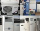 余姚高价回收二手空调酒店空调电脑电视机冰箱等一切设备物资回收