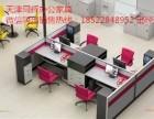 玻璃隔断办公桌,天津办公桌,办公室桌椅 职员办公桌
