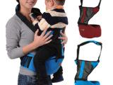 AIEBAO爱儿宝夏季新品婴儿腰椅/抱婴腰凳/婴儿坐凳/腰凳+背
