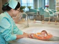 广州坐月子番禺月嫂月子中心番禺育婴师广州母婴护理