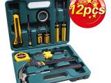 车载应急组合工具箱 五金维修工具12件套