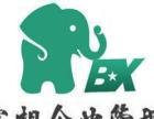 长期大量收购徐州本地的各类型公司 及代办各类许可证