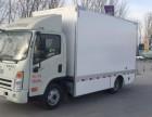 购买新能源货车包长期货源