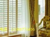 北京酒仙桥 定做 窗帘酒仙桥 窗帘安装各种 窗帘