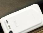 HTC S710d(惊艳)