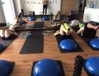 点瘦普拉提瑜伽生活馆