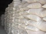 供兰州氢氧化钾和甘肃砂浆纤维销售