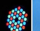 自主品牌加盟 灯具灯饰 投资金额 1万元以下