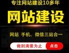 贵阳承接啊里巴巴装修 网站建设 网站设计 深圳做网站