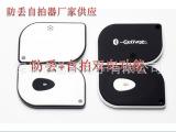 蓝牙4.0防丢器、手机蓝牙防丢器//智能报警器/蓝牙自拍器/