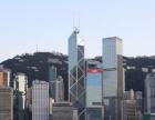 外国人家属在中国签证延期,外籍职员携家属在国内居住
