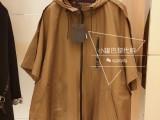 高仿古驰杨幂同款毛衣外套货源,原单拿货需要多少钱