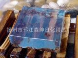 专业OEM加工  透明工艺皂 精油皂