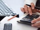 盐城公司代理记账申请一般纳税人