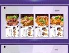 全城找丫是一家利用了F2C+OMO+APP的共享美食餐厅