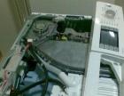 四季家电精修:空调、燃气灶、热水器、洗衣机、电视机