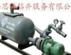 安庆打井、安庆钻井、降水井、安庆水空调、冷风机安装