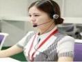 欢迎访问(桐乡格兰仕洗衣机官方网站)全国售后服务咨询电话