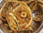 黄金钻石名表名包劳力士欧米茄LV回收 抵押 代赎