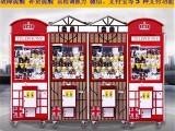 成都龙泉驿区娃娃机夹娃娃机礼品机指定经销商