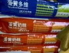 厂价批发狗粮全国价(长期有效)相因得很质量保证