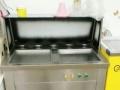 出售炒酸奶奶机一台