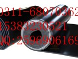 石家庄绝缘胶垫橡胶板带电区域安全用具