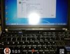 出售ibmThinkPad X200