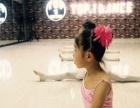 Top.1青海西宁**一家街舞爵士舞名师任教授权考级舞蹈中心