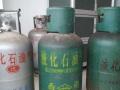 8成新液化气瓶低价卖
