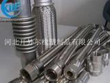 金属软管 不锈钢金属软管 不锈钢波纹管-开外尔