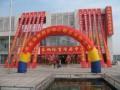 泰州东旭体育商城
