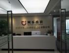 深圳南山公司形象墙logo招牌水晶字制作华升广告