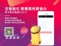 微信关注小还人也可以APP-安庆