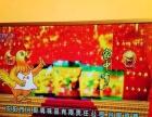 TCL32寸高清智能网络电视
