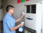 洁净一百春节家电清洗指导篇之:空调冰箱清洗