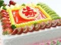 武安市异地订蛋糕送货上门特色蛋糕生日蛋糕预定网站