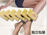 女士独立包装天鹅绒丝袜 足浴袜 服装鞋类