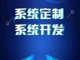 杭州,滨江,智能软件开发